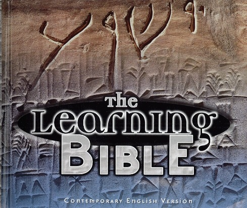 cev learning bible cover detail
